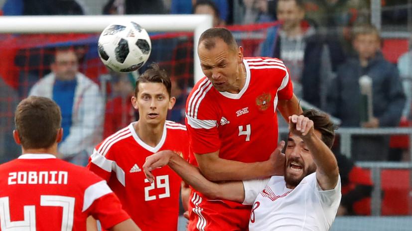 «Сделали шаг вперёд»: что говорили главный тренер и футболисты сборной России после ничьей с Турцией