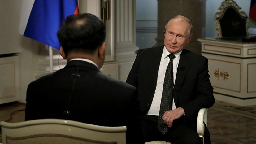 Путин: Россия либо будет суверенной, либо её вообще не будет