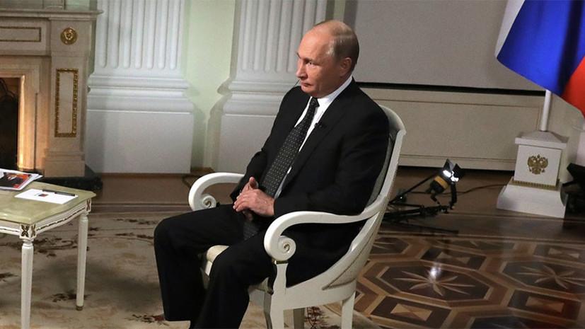 Путин рассказал, кого считает фаворитом ЧМ-2018 по футболу