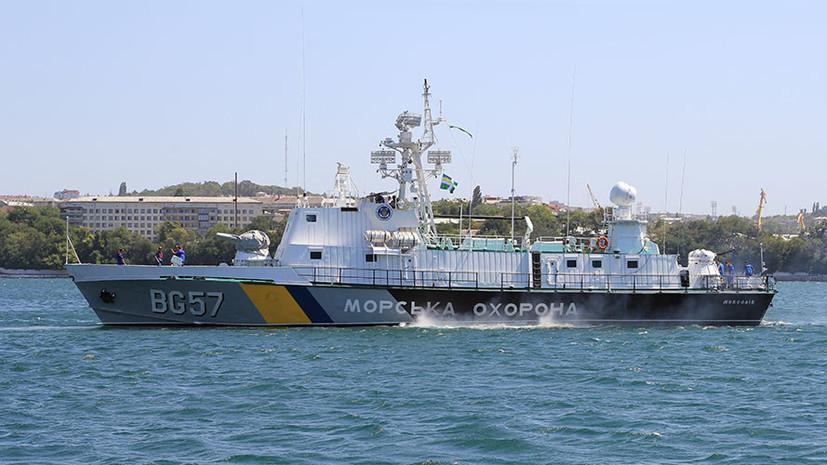 Эксперт оценил заявление погранслужбы Украины о превосходстве России на Азовском море