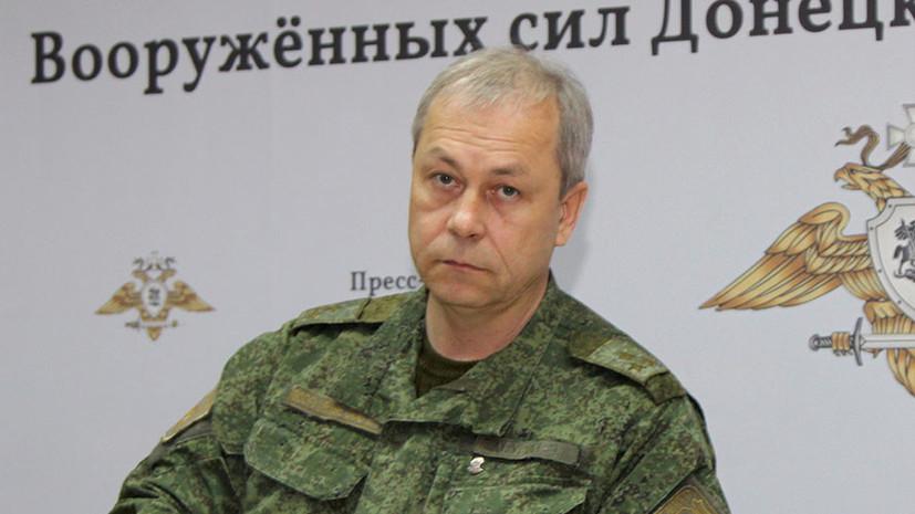 В ДНР заявили о задержании участвовавшего в подготовке покушения на Басурина агента СБУ