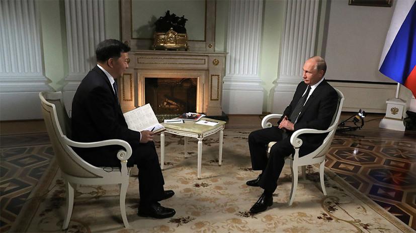 «Санкции не заставят нас отказаться от суверенного пути развития»: Путин — китайским СМИ в преддверии визита в КНР