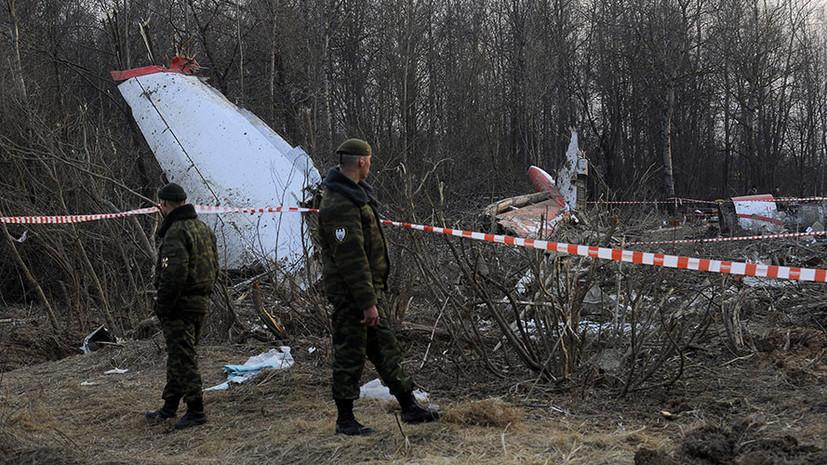 В Госдуме назвали «продолжением русофобской песни» заявления Польши по катастрофе Ту-154