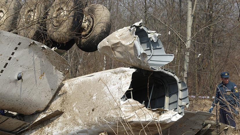 В Совфеде прокомментировали заявление Польши о «следах взрывчатых веществ» на Ту-154