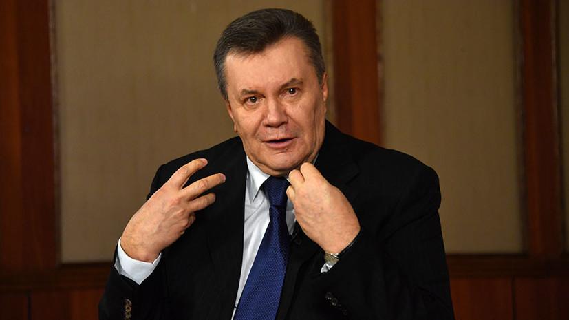 Суд в Киеве продолжил рассмотрение дела Януковича