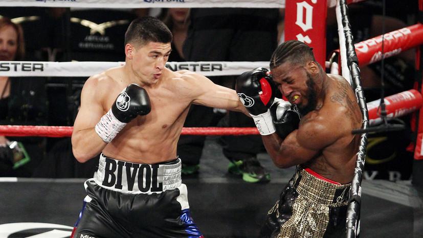 Российский боксёр Бивол проведёт бой с Чилембой 4 августа