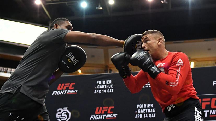 UFC рассматривает несколько российских городов для проведения турниров в 2019—2020 годах