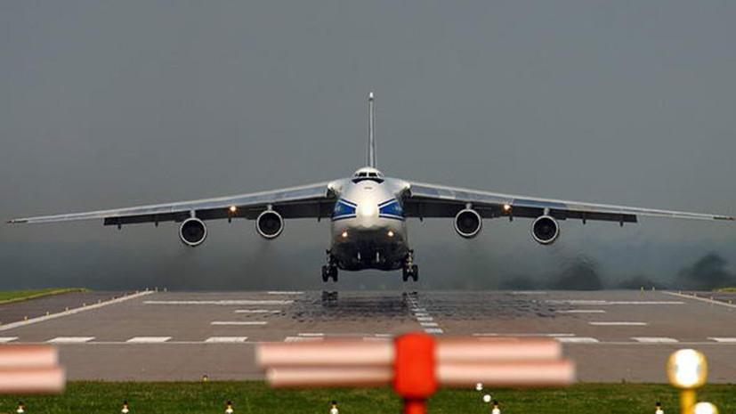 «Политический акт»: почему протест Украины против производства в России самолётов Ан-124 не имеет смысла