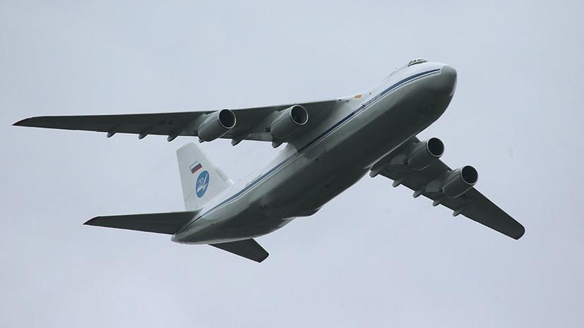 Эксперт прокомментировал заявление «Антонова» о невозможности производства Ан-124 в России