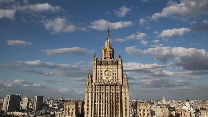 В МИД России заявили об отсутствии официального обращения от Украины по обмену арестованными