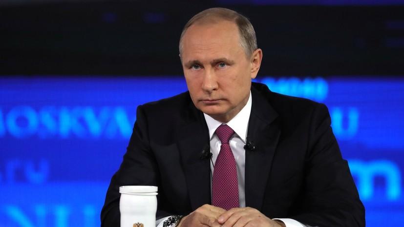 Число поступивших в преддверии прямой линии с Путиным вопросов превысило 1,3 млн