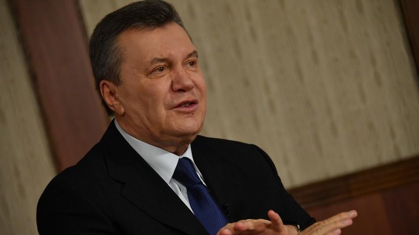 Судебный процесс по делу Януковича может завершиться в августе