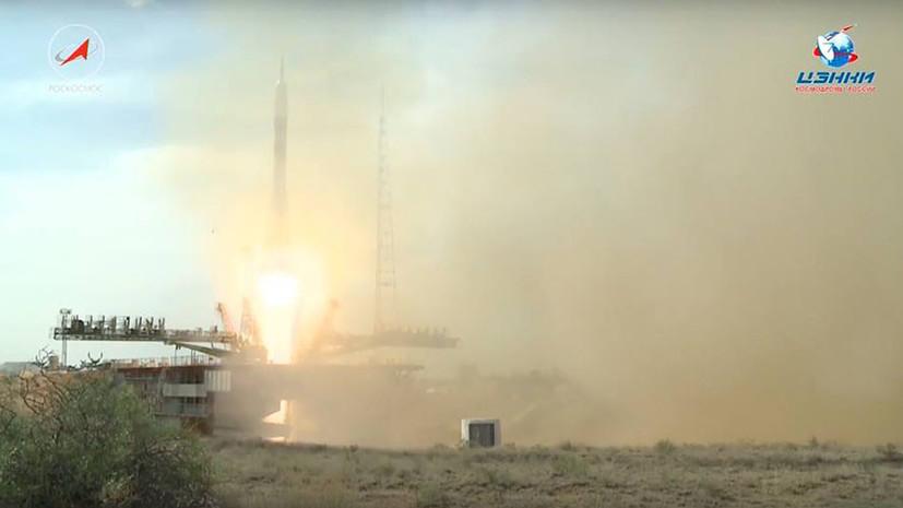 Ракета «Союз-ФГ» с кораблём «Союз МС-09» стартовала с Байконура