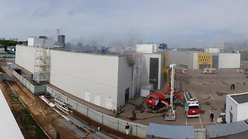 В МЧС назвали возможные причины пожара в казанском ТЦ