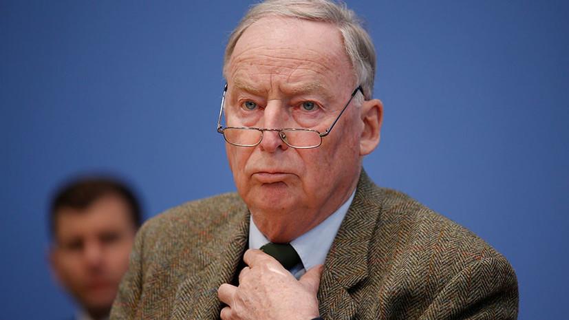 В Германии неизвестный украл одежду у лидера правой партии