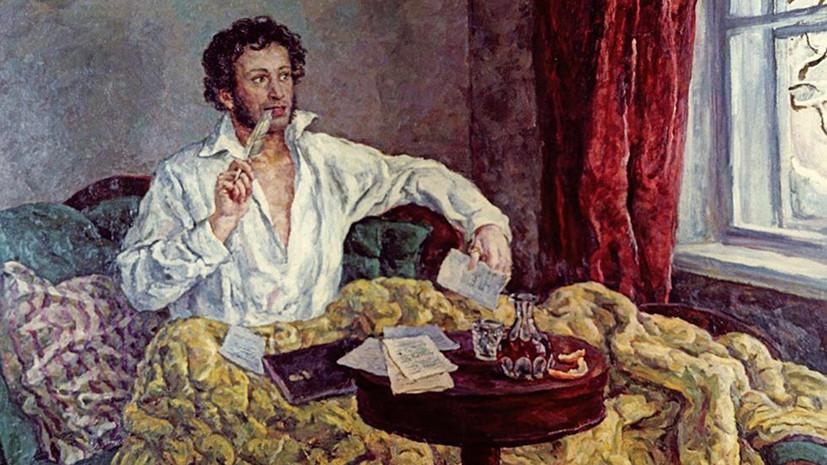 «Ты хмуришься и отвечать готов»: тест RT ко дню рождения Пушкина