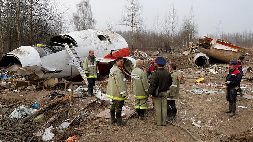 «Сведение политических счётов»: в России ответили на заявления Польши о следах взрывчатки на обломках Ту-154