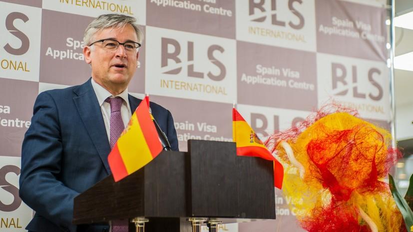 Новый визовый центр Испании в Москве начал обслуживать частных заявителей