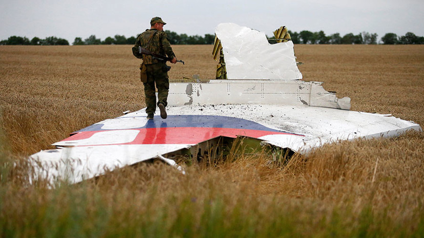 Парламент Нидерландов отклонил предложение привлечь Украину к ответственности за крушение МH17