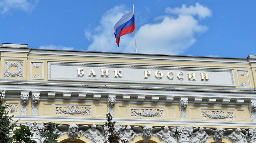 ЦБ прогнозирует ежегодный прирост ВВП России на уровне 1,5—2%