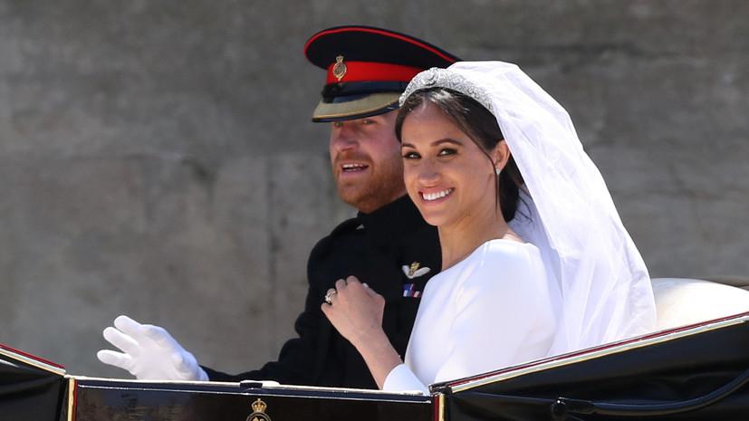 СМИ рассказали, что Елизавета II подарила на свадьбу принцу Гарри и Меган Маркл