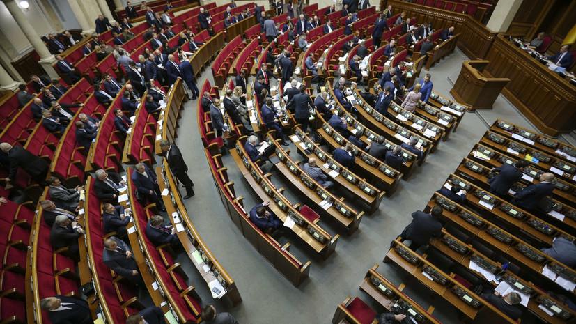 В Раде зарегистрирован проект постановления об увольнении главы Минфина Украины