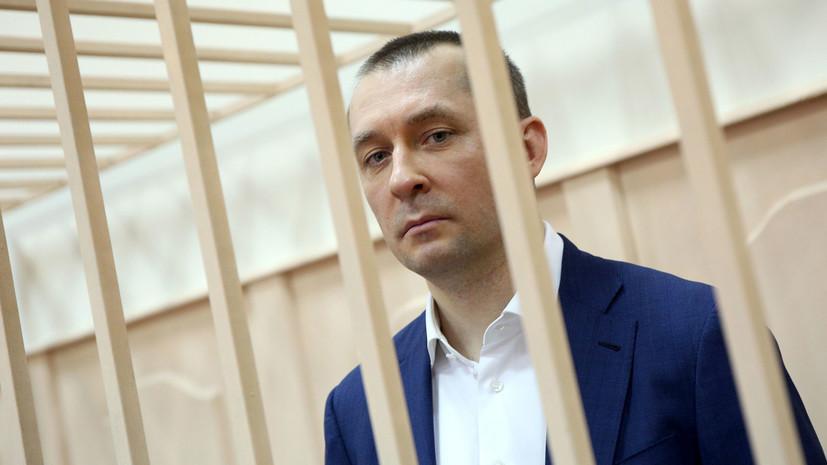 Полковник Захарченко попросил пересмотреть решение о конфискации имущества