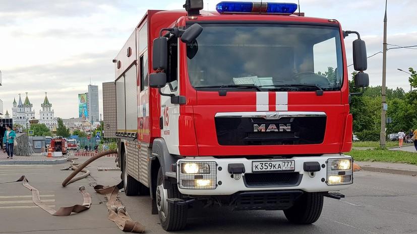 Источник сообщил о пожаре в здании, где находится Дом педагогической книги в Москве