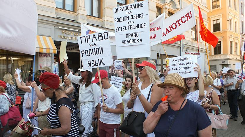 «Под лицемерными лозунгами»: зачем русский язык выдавливают с постсоветского пространства