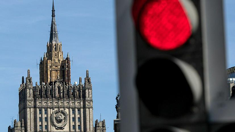 Эксперт прокомментировал запрет на въезд в Россию ряда русофобски настроенных эстонцев