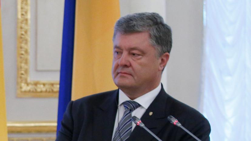 Порошенко обсудил с Трюдо ситуацию в Донбассе