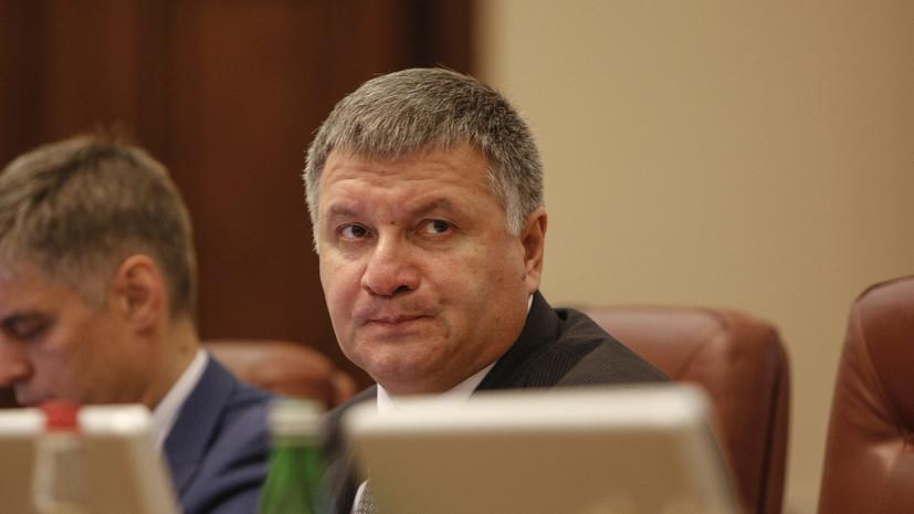 Аваков объявил  ополицейской операции наДонбассе совсем скоро