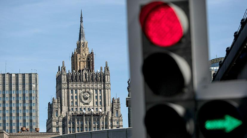 «Не оставляем недружественные акты без ответа»: в России назвали причину закрытия въезда в страну ряду эстонских граждан