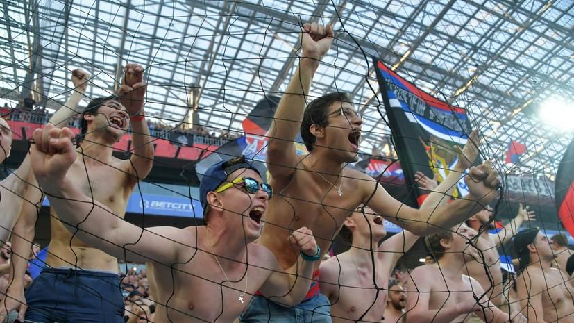 МИД Британии не нашёл фактов расизма со стороны болельщиков ЦСКА против игроков «Арсенала»