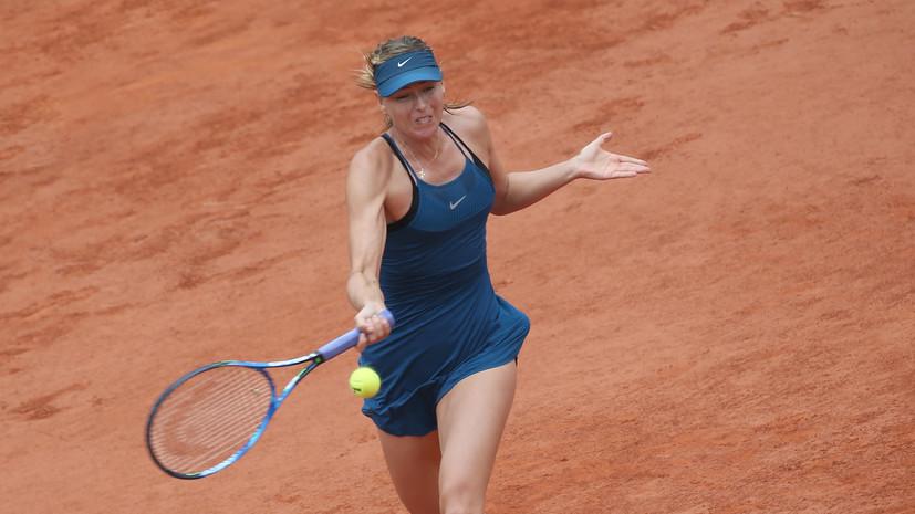 Тарпищев высказался о поражении Шараповой в четвертьфинале «Ролан Гаррос»