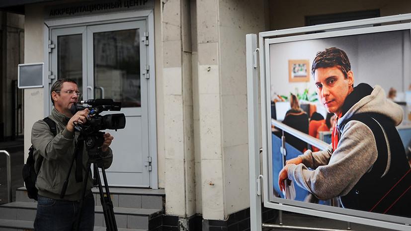 Фотоконкурс имени Андрея Стенина запустил онлайн-голосование