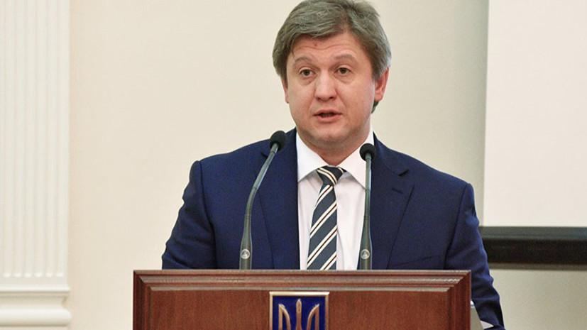 Глава Минфина Украины прокомментировал свою возможную отставку