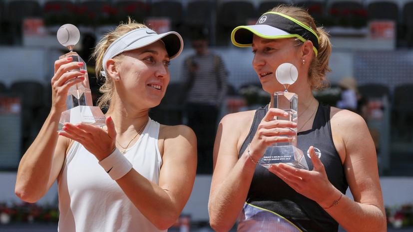 Веснина и Макарова возглавят мировой рейтинг WTA в парном разряде