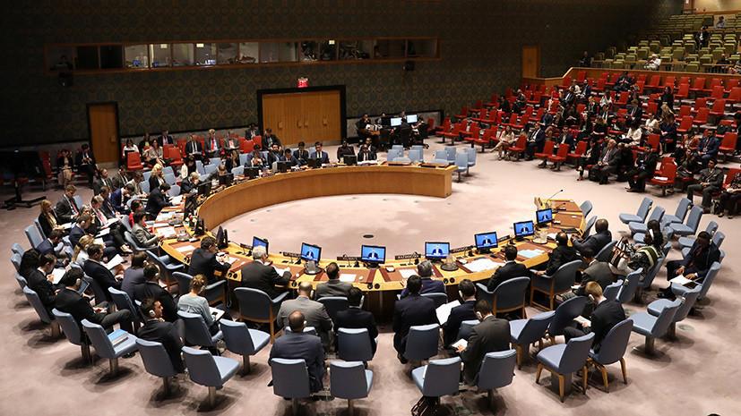 Совет Безопасности ООН принял заявление по Украине