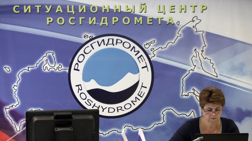 В Гидрометцентре прокомментировали погоду в столичном регионе