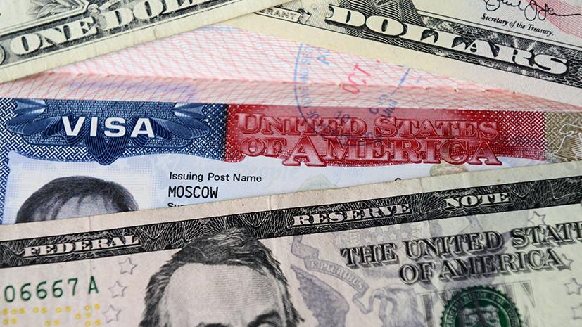 Дипломаты России и США обсудили проблемы при получении американских виз