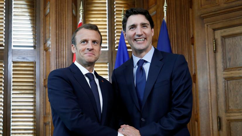 Макрон и Трюдо обсудили создание франко-канадского совета по обороне