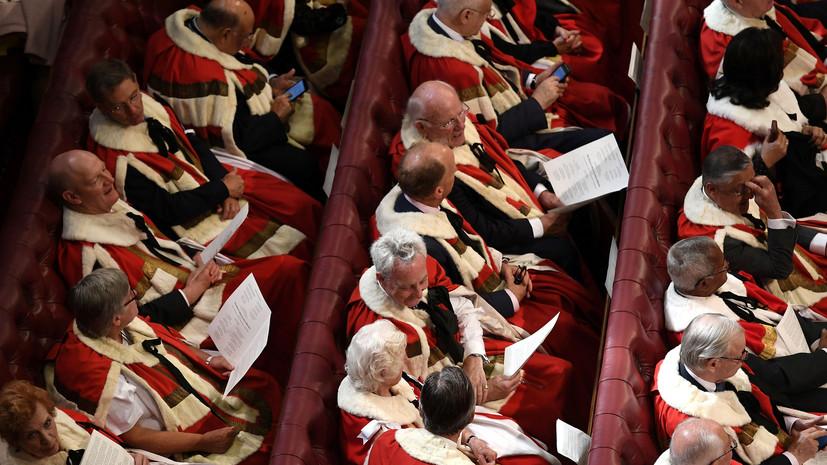 ВСоединенном Королевстве Великобритании  лордам запретили дремать на обсуждениях  парламента