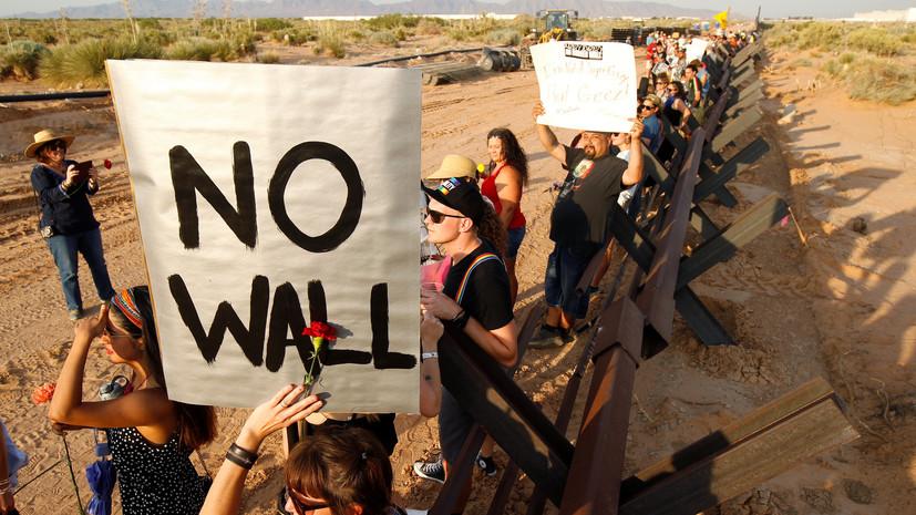 СМИ: В США возросло число попыток нелегального пересечения границы