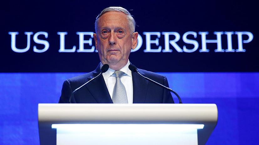 Мэттис: НАТО никогда не прекратит вести диалог с Россией