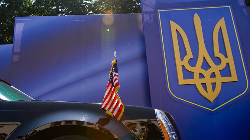 Госдеп США планирует «наладить связи» с украинскими СМИ