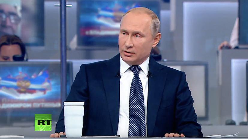 Путин о ситуации в России: мы движемся «в сторону устойчивого белого цвета»