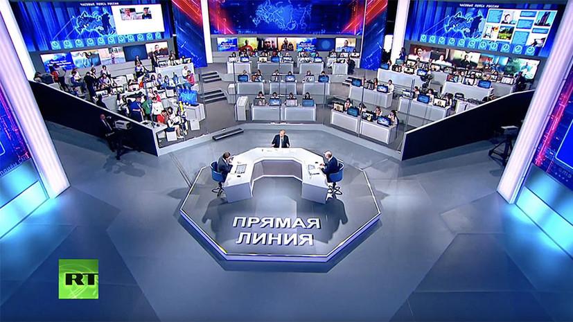 Путин заявил о нецелесообразности дифференциации НДФЛ
