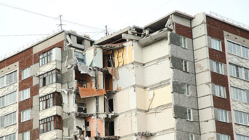 Собственникам пострадавших при взрыве газа в Ижевске квартир выплатят 860 тысяч рублей