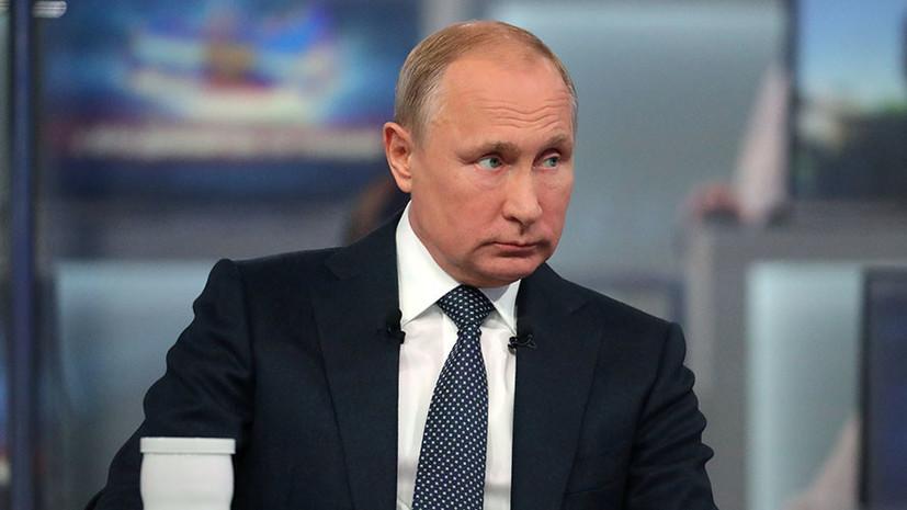 Путин: объявление амнистии должно быть вызвано внутренними причинами